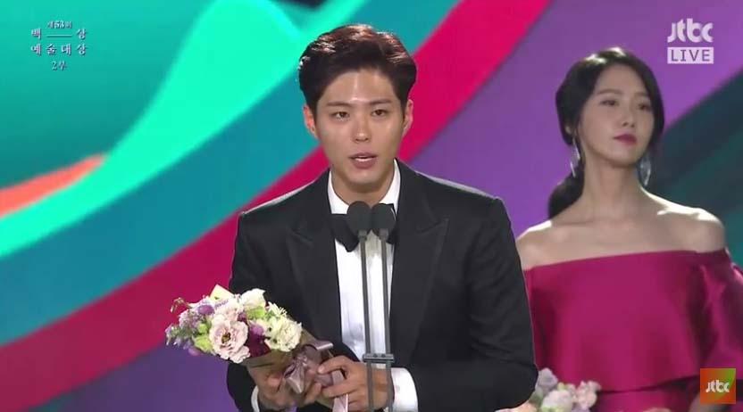 김유정-도경수-박보검-윤아, '인기상' 수상!