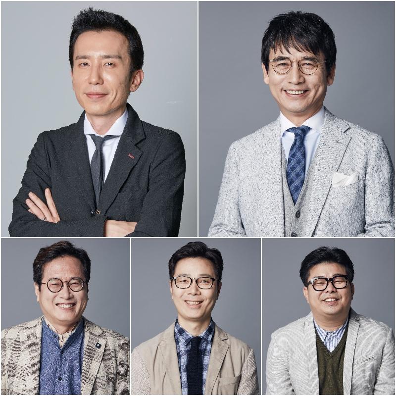 <알쓸신잡> 나영석 新예능, '잡학 박사'들 총출동! 신선하고 유익한 수다 여행