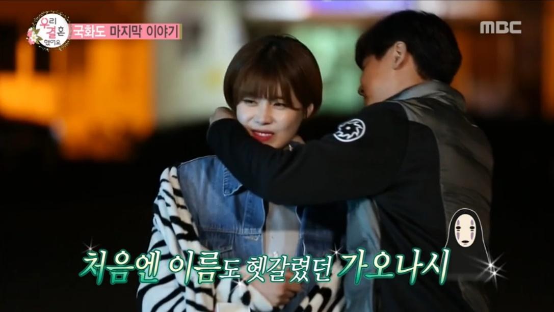 """""""생각보다 빠른 이별"""" 최민용, 장도연에 마지막 선물마저 '감동'"""