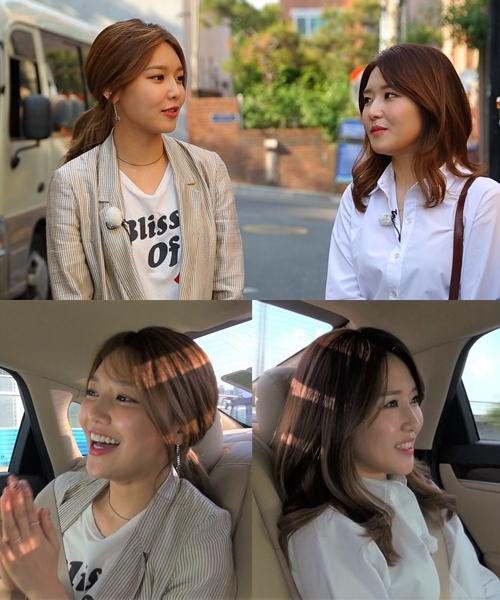 최수진, 수영 자매 <택시>에서 아침드라마에 나올 법한 기싸움 폭로