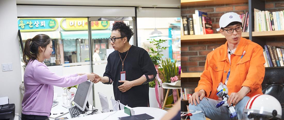 <무한도전> '히든카드' 천국과 지옥을 오간 눈치 싸움의 결과는?!