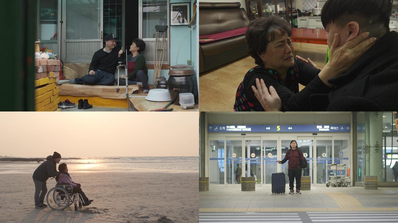 <휴먼다큐 사랑> '나의 이름은 신성혁' 다시 시청자 찾아간다!