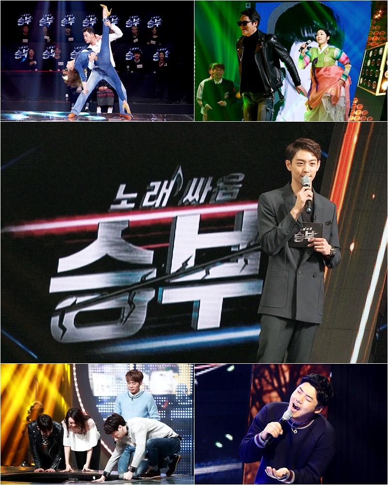 시즌1 종영 앞둔 <노래싸움 승부> 최고의 명장면은?