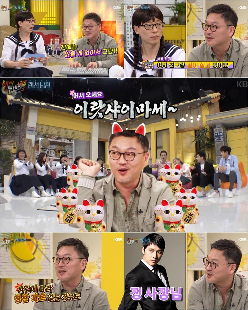 <해피투게더3> 김의성, 이렇게 쿨한 입담 봤어요?