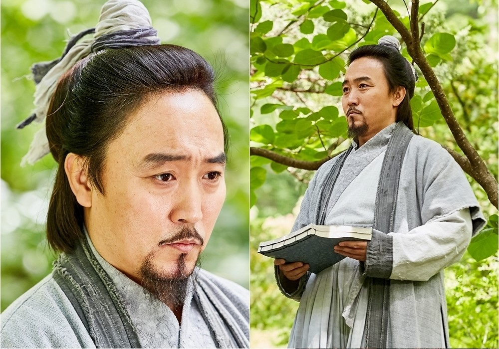 <왕은 사랑한다> 엄효섭, 윤아 스승된다…스틸컷 공개