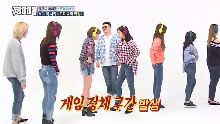 [움짤] <주간아이돌> 트와이스, 고요 속 귀여움을 외치다!