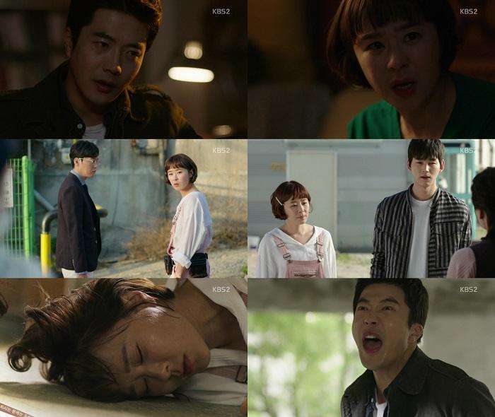 종영 앞둔 <추리의 여왕> 위기의 최강희-권상우, '긴장감 극대화'