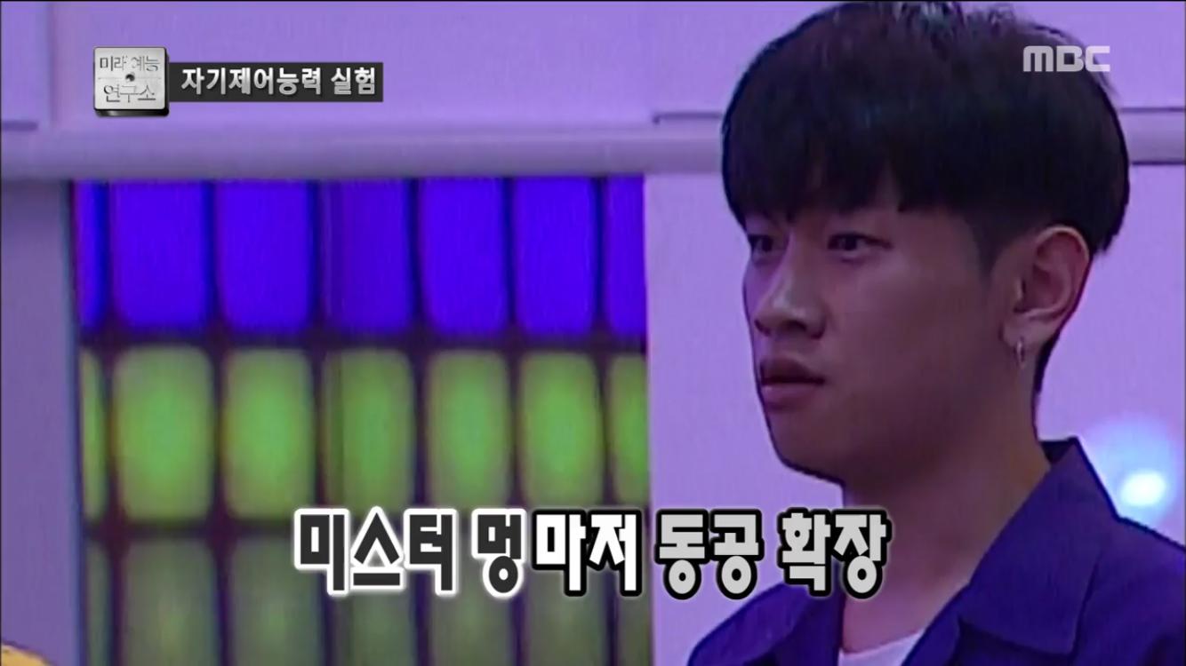 '멍때리기 대회 우승자' 크러쉬마저 고삐 풀린 댄스파티