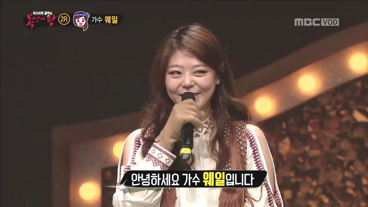 [편견打파] 가수 에디킴부터 '한국 엘사' 박해나까지, '고수들의 무대' <복면가왕>