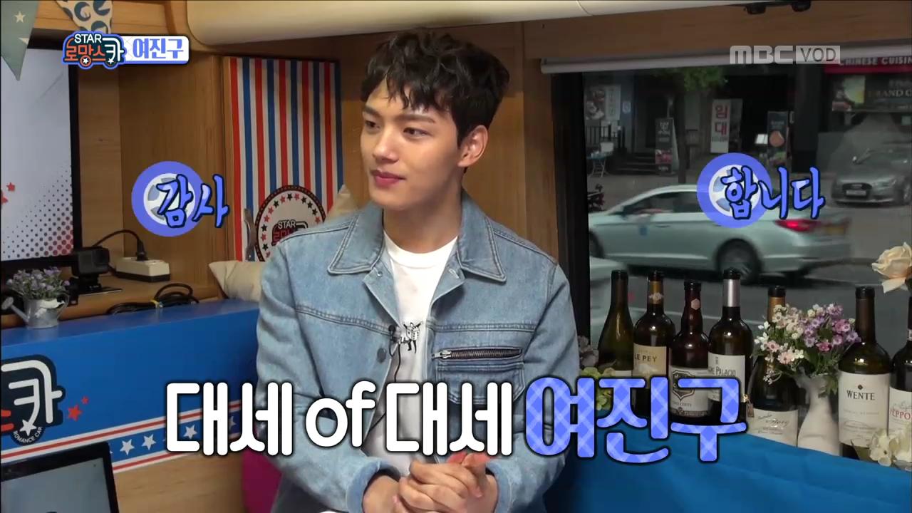 [스타팅] 폭풍성장의 정석! '여심스틸러'로 돌아온 배우 여진구와의 만남 <섹션TV>