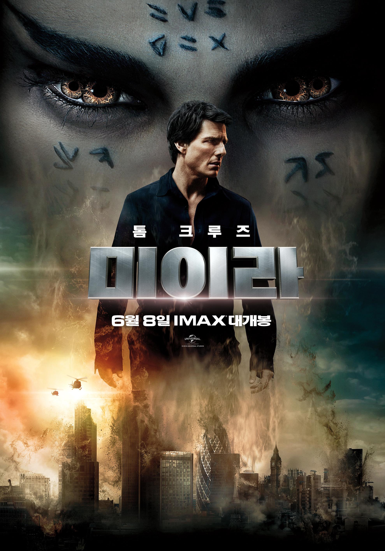 <미이라> 개봉 6일만에 200만 돌파! 2017년 개봉 외화 中 최단 흥행 속도