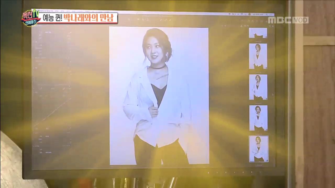 [스타팅] 예능보석에서 대세녀로, '예능퀸' 박나래와 만나다 <섹션TV>