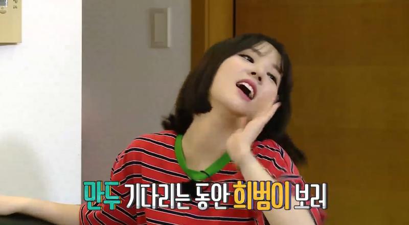 [선공개] 다시 '멘붕'에 빠진 김희철과 단호한 여자친구 <발칙한 동거>