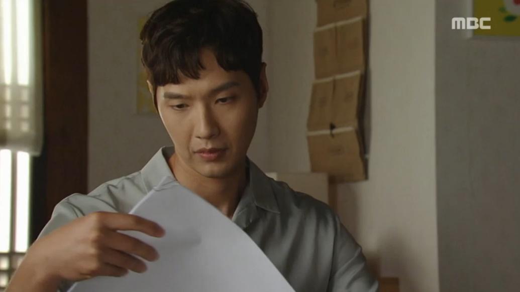 <도둑놈 도둑님> 지현우, 여장부터 로맨스까지? '만능 캐릭터'
