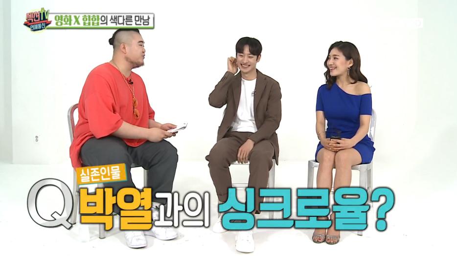[스타팅] 올 여름 뜨거운 감동을 선사할 영화 <박열>, 이제훈-최희서와의 만남!