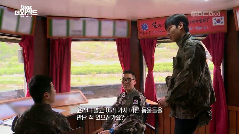 """""""천연기념물 산양이 동네 개 수준?"""" 이민호 인터뷰 '신선'"""