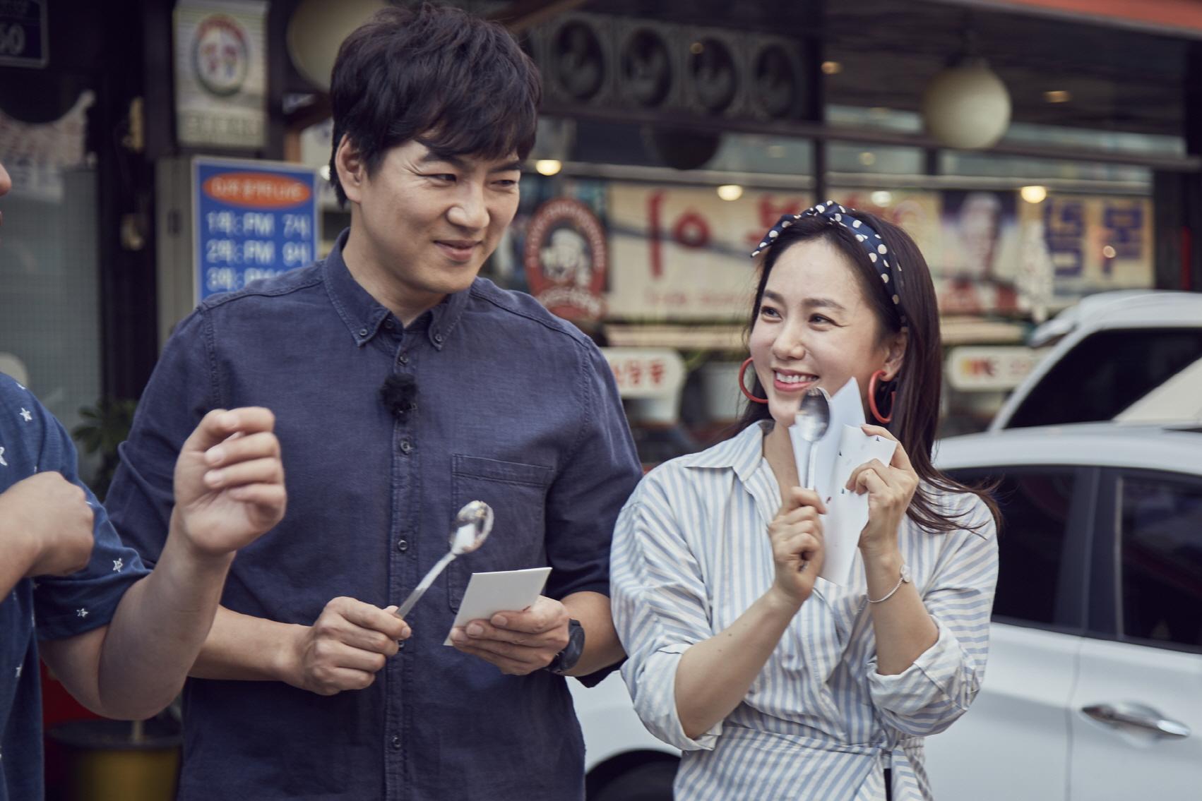 <한끼줍쇼> 송일국, 육아 스트레스 풀기 위해 출연? 돌발행동에 규동형제 당황