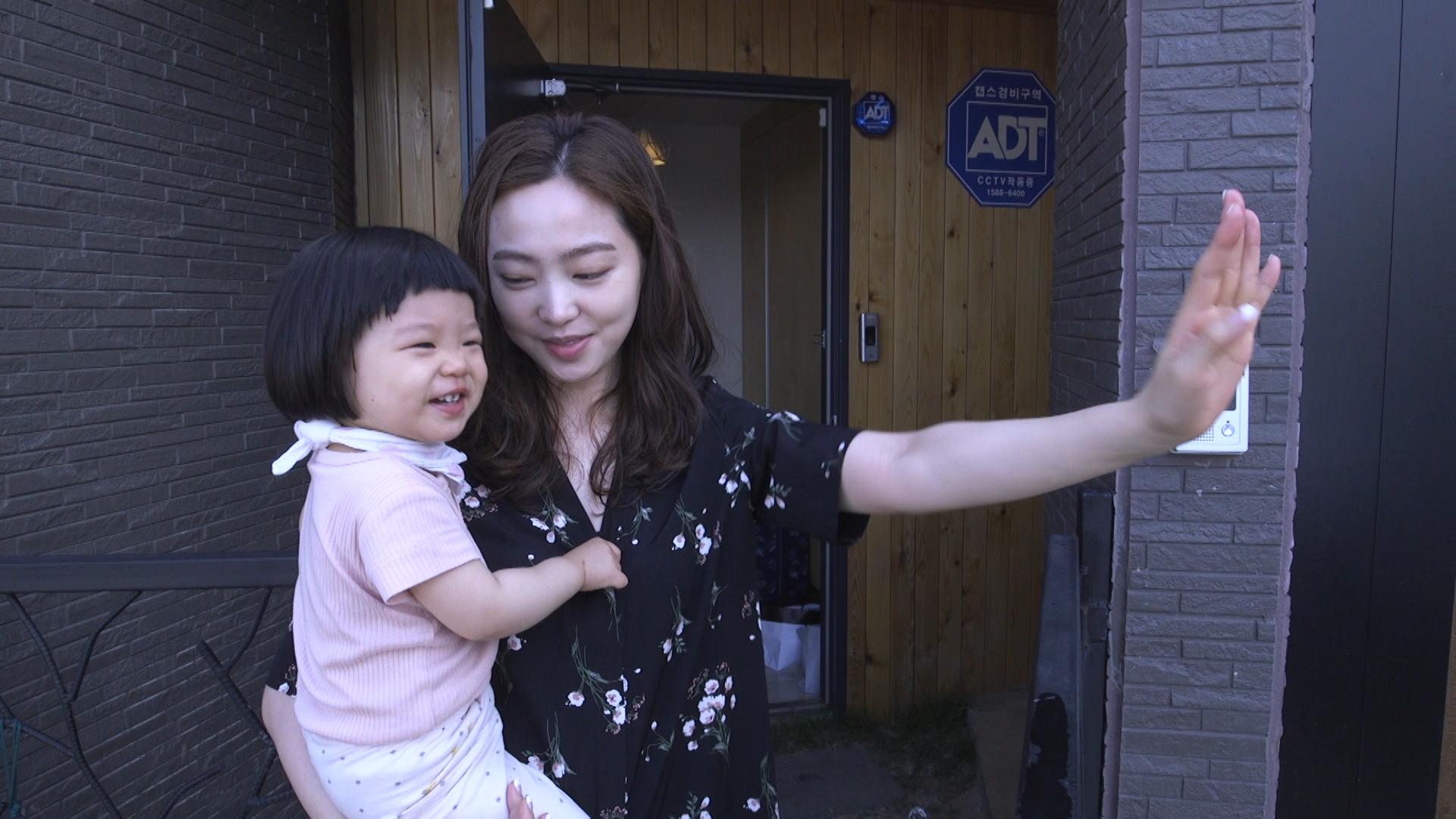 <사람이 좋다> 이지성-차유람, 해외 부동산만 22개? 반전 일상 공개