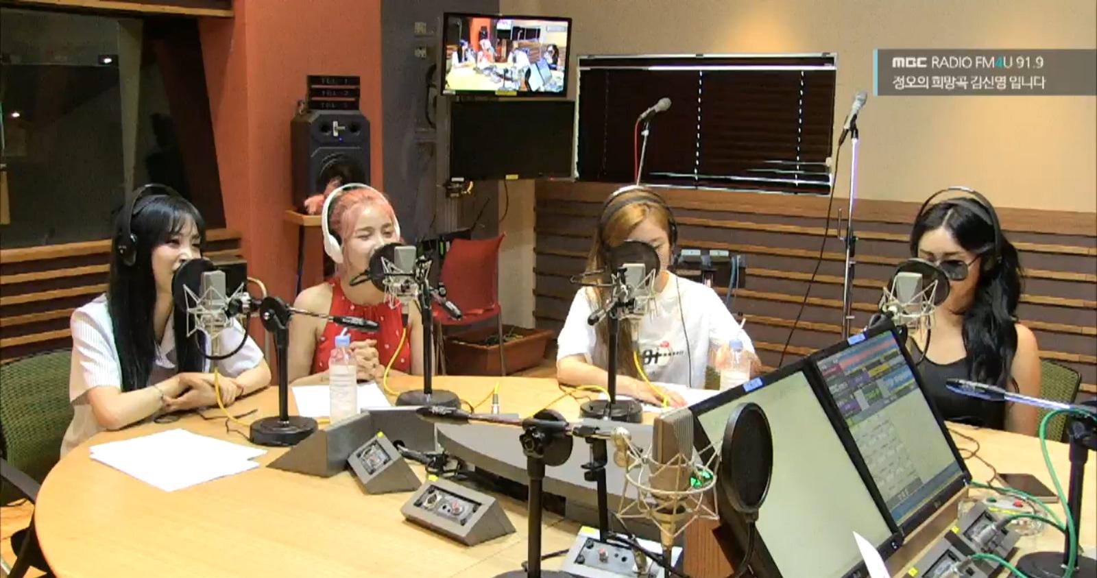 <정오의 희망곡> 마마무 문별, '92클럽'방탄소년단 진-B1A4 산들과 친분과시