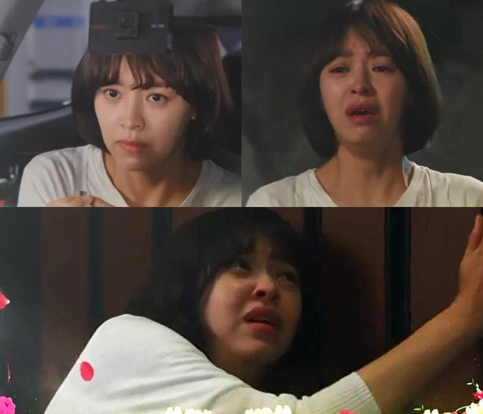 <돌아온 복단지> 강성연, 가족들과 '생이별' 후 '울분'