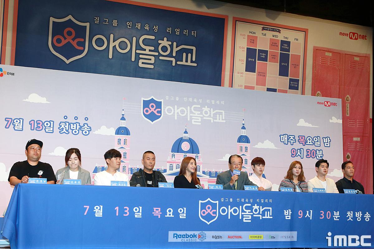 """<아이돌학교> 전경남PD, """"악마의 편집 할 수 없을 정도로 다들 예뻐"""""""