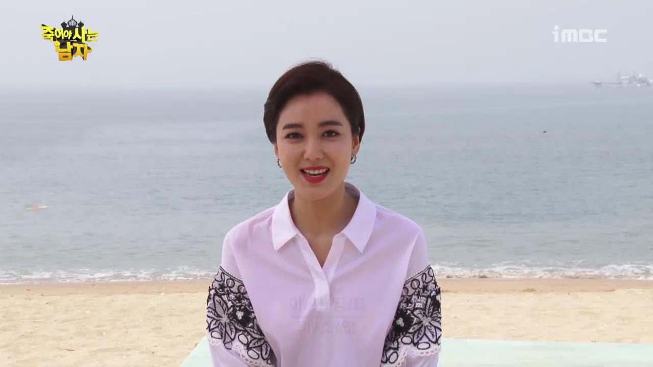"""[첫터뷰] <죽어야 사는 남자> 이소연, """"숏컷에 가슴이 벌렁벌렁"""""""