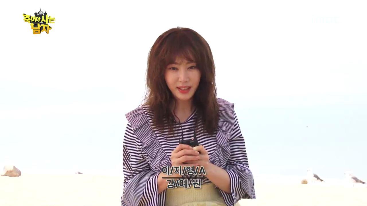 """[첫터뷰] <죽어야 사는 남자> 강예원, """"재벌 아빠의 등장? 대박사건!"""""""