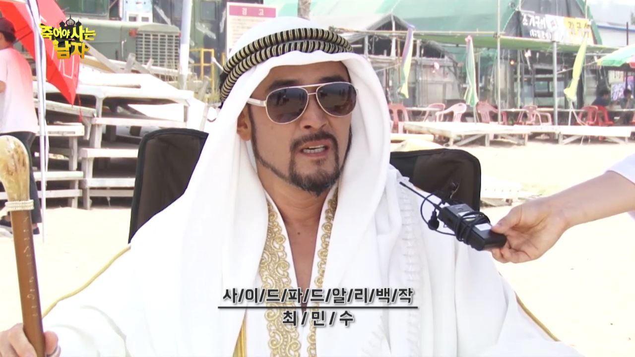 """[첫터뷰] <죽어야 사는 남자> 최민수, """"재벌 된다면 설거지에서 해방될 것!"""""""
