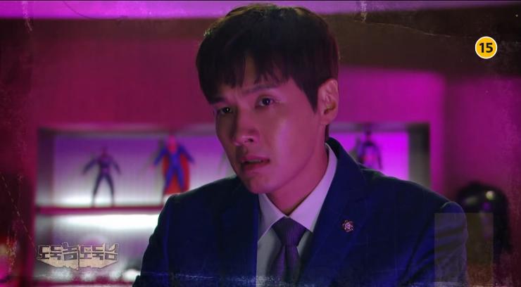 [도둑놈 도둑님 예고] 서주현 걱정하던 지현우, 김지훈에 체포!