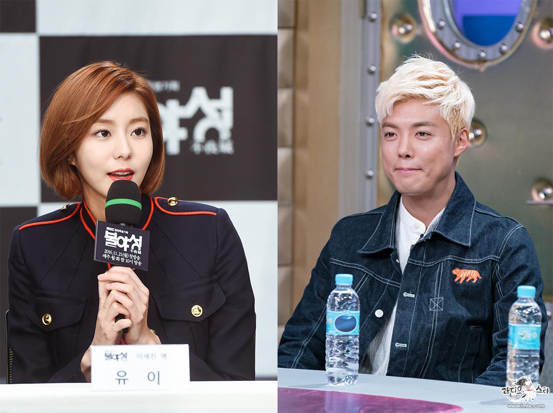 유이♥강남 열애인정, 정글이 맺어준 인연?