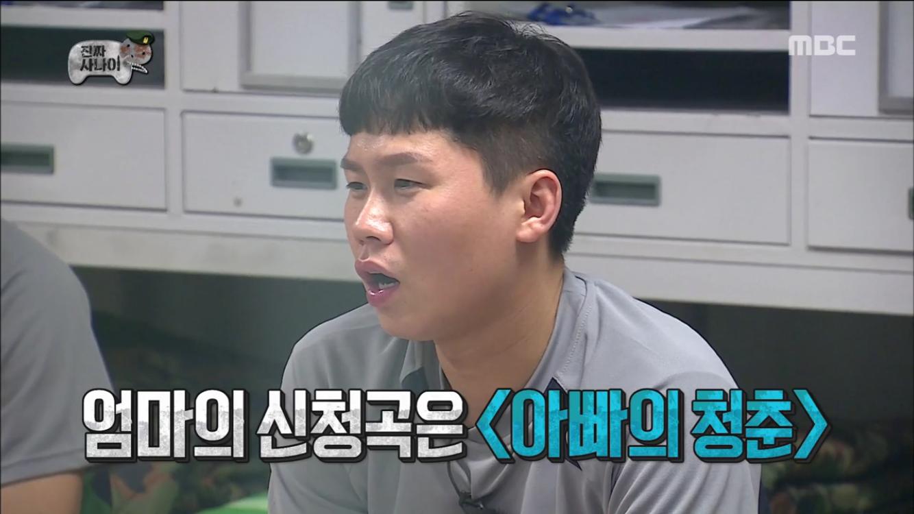 """양세형, '아빠의 청춘'에 눈물 펑펑…""""돌아가신 아버지 생각나"""""""