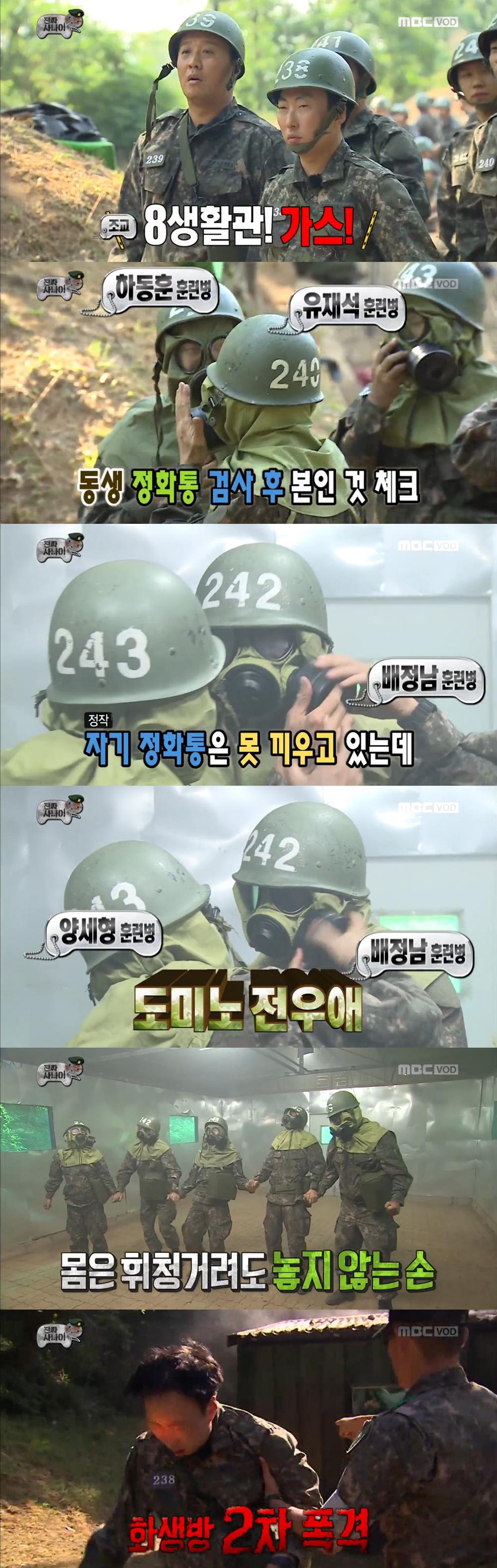 <무한도전> '진짜 사나이' 특집 최고시청률 20% 돌파! '2주 연속'