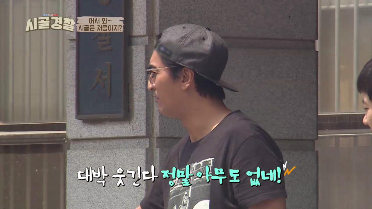 """예능 고수 신현준도 놀란 """"이런 상황 처음이야"""""""