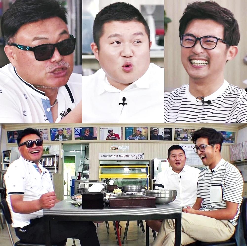 <냄비받침> 조세호, 드디어 안재욱과 만난 프로불참러(feat.김흥국)
