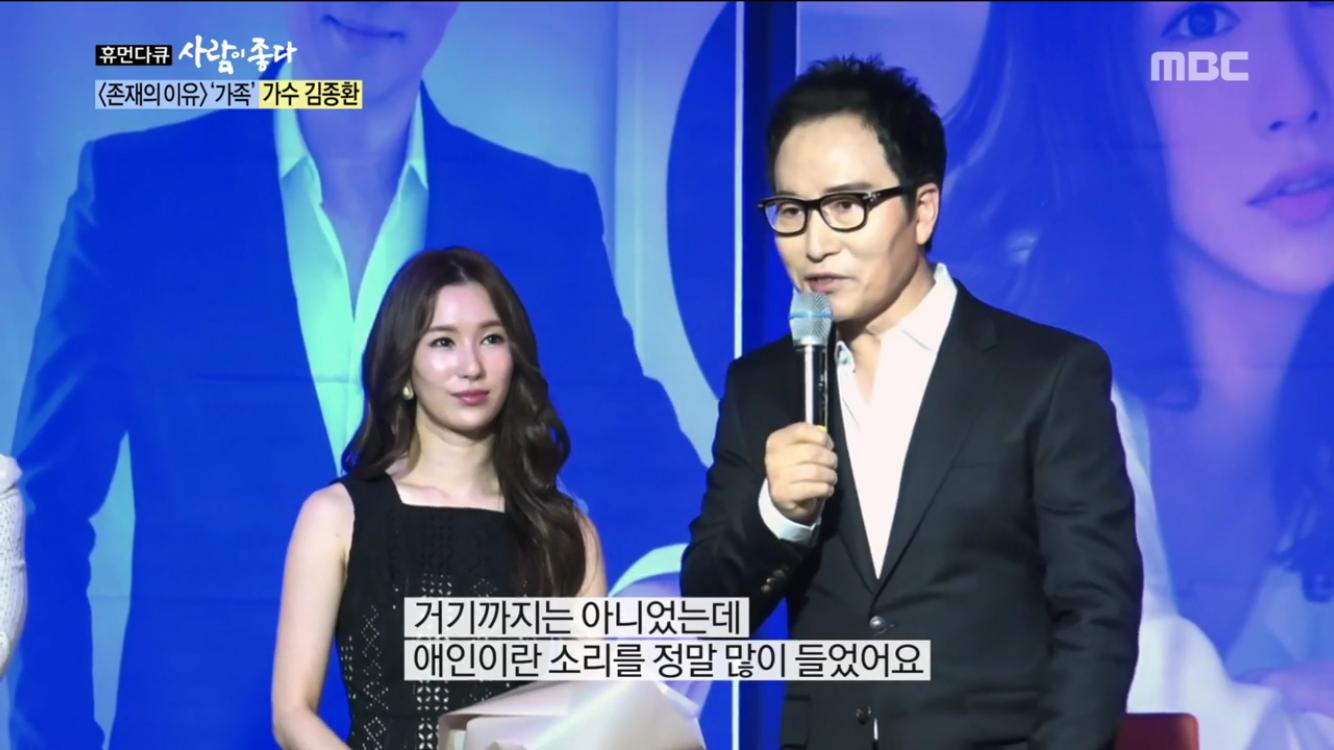 """김종환-리아킴 부녀 """"애인 사이로 오해받을 때 있어""""…'당혹'"""