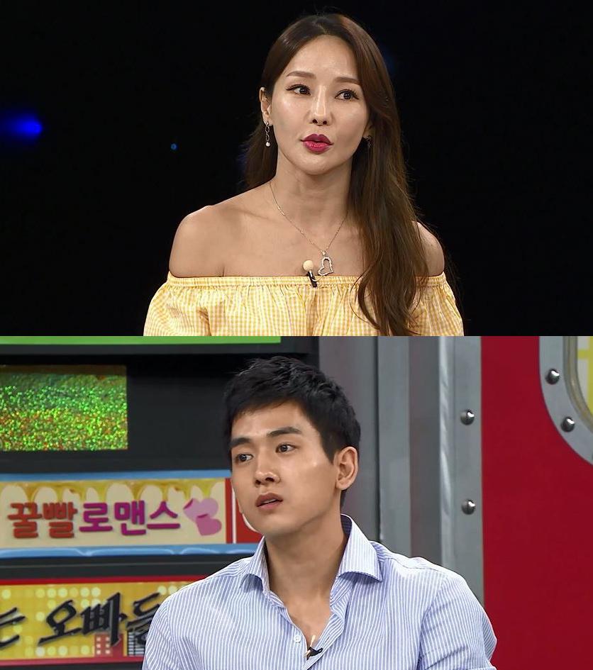 <비디오스타> 미나♥류필립, 최조 방송 동반 출연! '달달 러브스토리 공개'