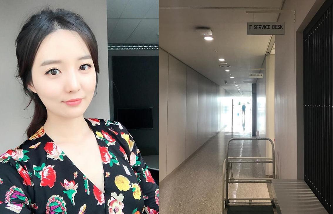 김소영 아나운서 MBC 퇴사...파업으로 떠난 아나운서만 11명