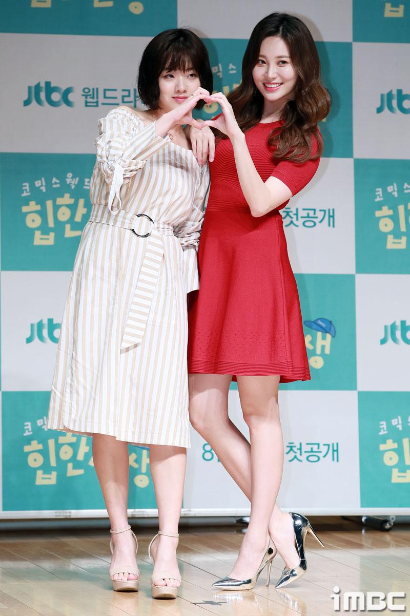 [포토] 이주영-유라, 훈훈한 케미 보여드릴게요