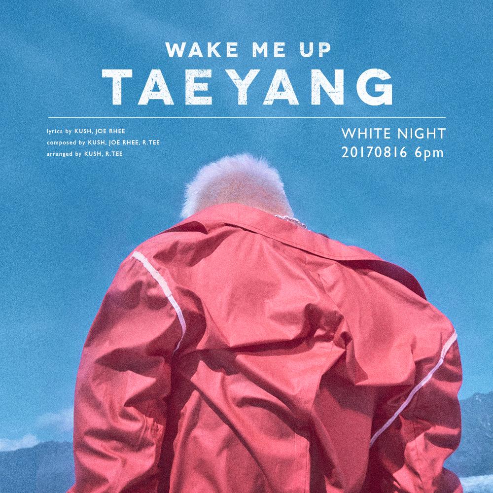 """태양, D-5 서브 타이틀곡 'Wake me up' 티저 공개...''새로운 보컬 최대치"""""""