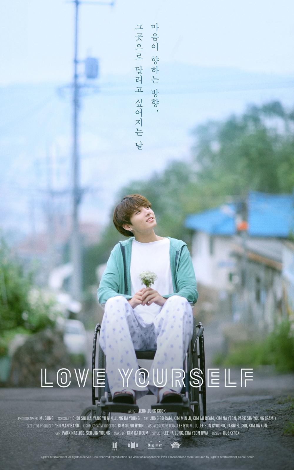 방탄소년단, 'LOVE YOURSELF' 1차 포스터 오픈…어떤 분위기?