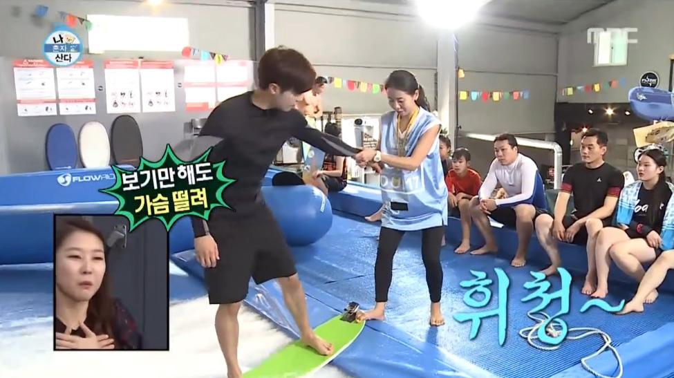 """성훈, 서핑 도전 2번 만에 성공! """"이건 사기야!"""""""