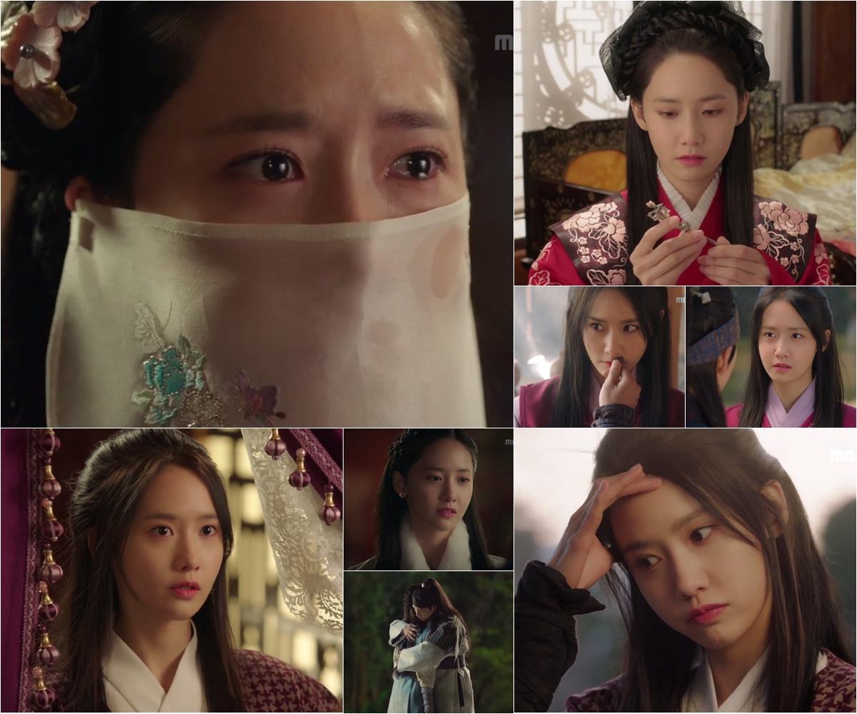 <왕은 사랑한다> 임윤아, 은산표 하트 시그널 4!
