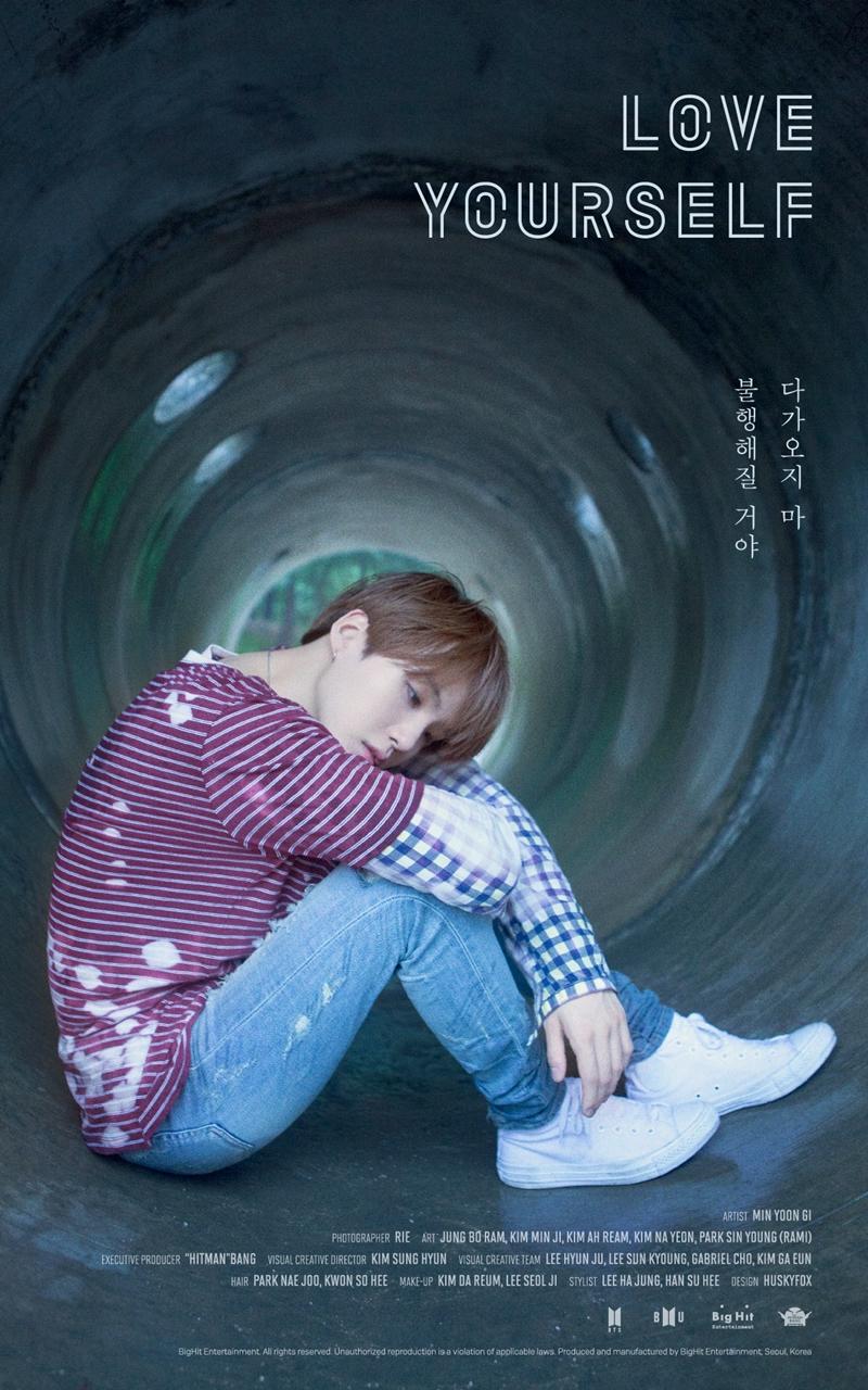 방탄소년단, 학교-화양연화-윙스 이은 '러브 유어셀프' 시리즈 2차 포스터 대공개!