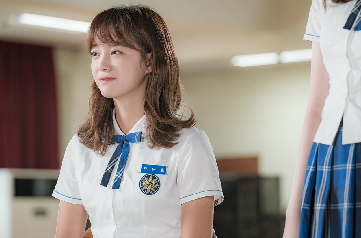 <학교 2017> 김세정-김정현-한주완,학교를 바꾼 학생들&선생님