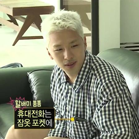 19주 연속 동시간대 시청률 1위! 빅뱅→동할배 태양 매력 통했다