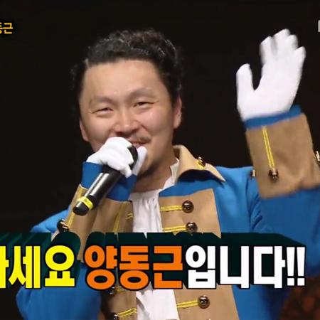 안방 경악시킨 '콜럼버스' 정체, 배우이자 힙합 가수 양동근이었다!
