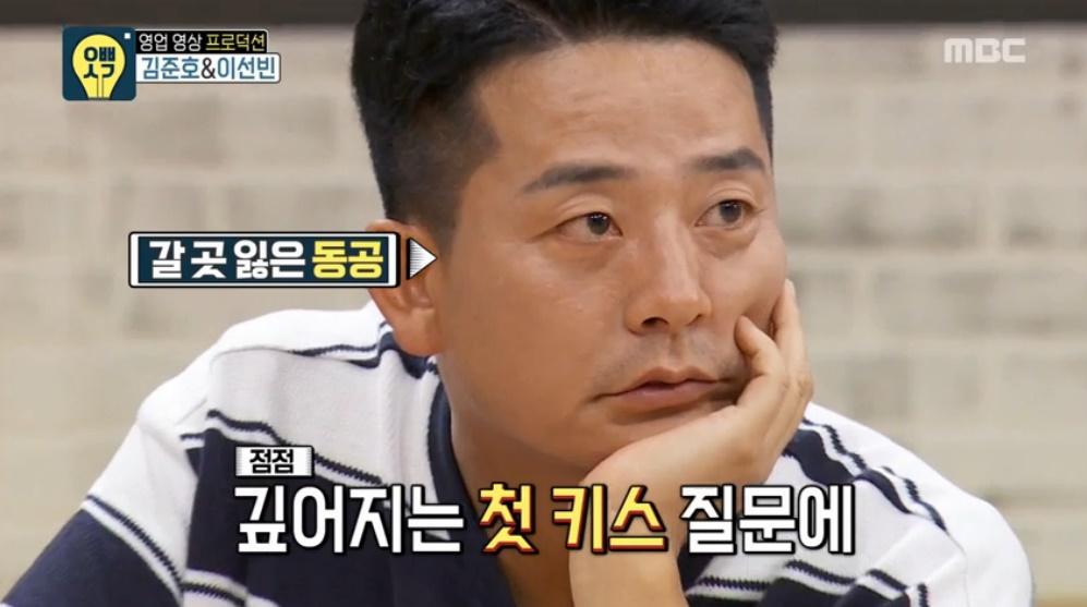 """김준호, 첫 키스 추억 소환... """"아나콘다처럼 들어왔다."""" '기겁'"""