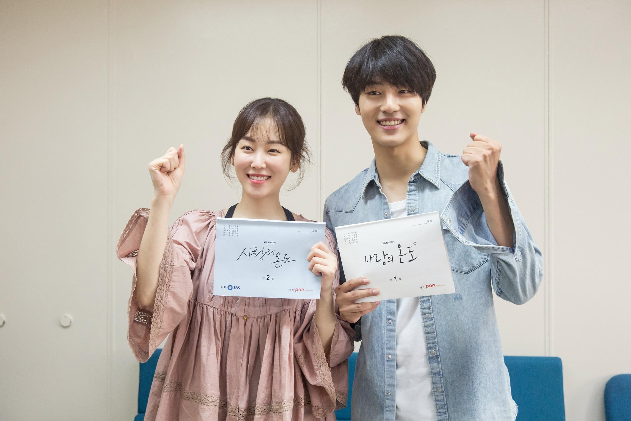 대본리딩 공개 <사랑의 온도> 서현진-양세종, '따뜻한 로맨스 현장!'