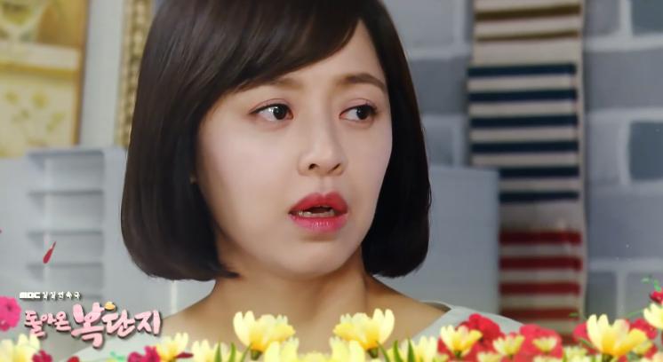 [돌아온 복단지 예고] 선우은숙, 강성연-고세원 결혼 허락...진실 알게 되나