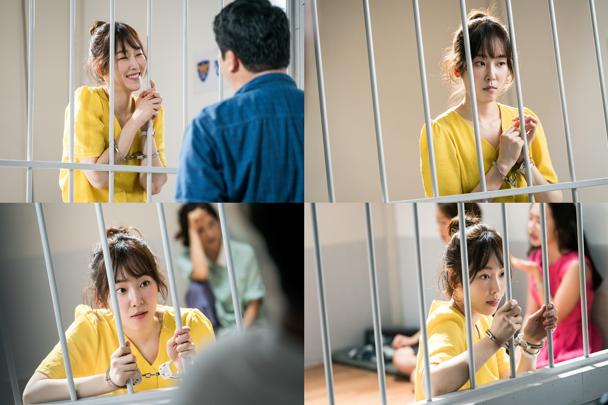 <사랑의 온도> 서현진, 유치장에 갇혔다! 궁금증 UP↑